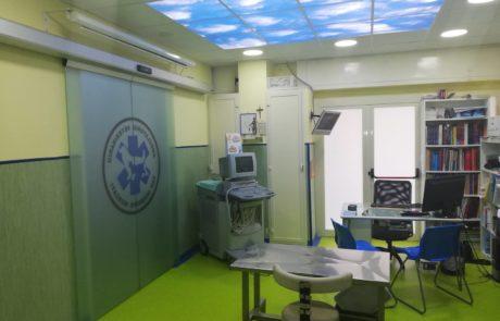 Ambulatorio veterinario San Giuseppe Moscati